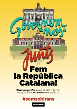 manifestació al parc de la Ciutadella, 2